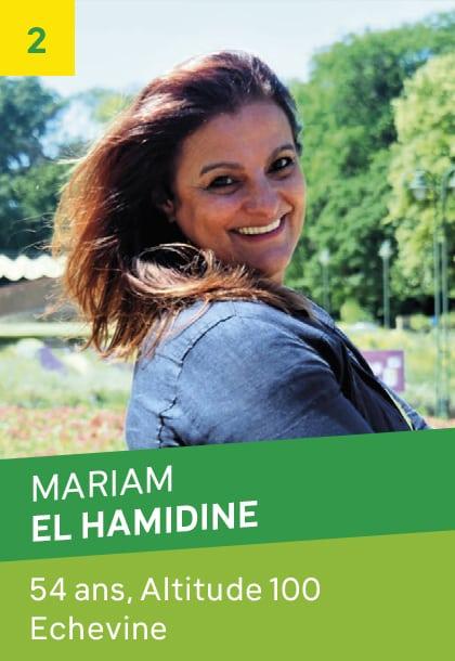 Mariam EL HAMIDINE